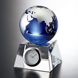 【ポイントアップ中&割引クーポン配布中】置き時計 置時計 ガラス 鳴海 クリスタル デスク 地球儀 小型 会社 送料無料 周年 記念品内祝い 引き出物 贈答品 記念品 ギフト ガラス時計「ブルーアース・デスククロック(S)」【10P01Oct16】