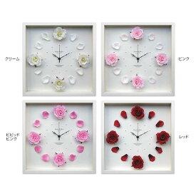 花の掛け時計(バラ)CRC5012 (検) 時計 掛け時計 掛時計 かけ時計 木製