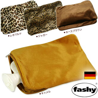 Hottie Germany fashy masumoto's-foot warmer * discontinued (SSfootwarm) (logging) | hottie | fashy | masumoto | yutanpo * douche