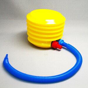 ギムニク バランスボール バランスボール用 フットポンプ (GY00-02) エクササイズ ヨガ ボール ピラティス
