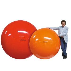 ギムニク バランスボール メガボール 150cm オレンジ Megaball 150 (GY95-15) エクササイズ ヨガ ボール ピラティス 【 送料無料 】