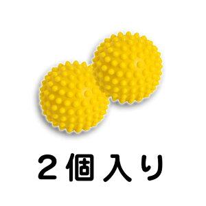 ギムニク バランスボール 触覚ボール センシーボール 10cm (2ヶ1セット) Sensyball 10 エクササイズ ヨガ ボール ピラティス