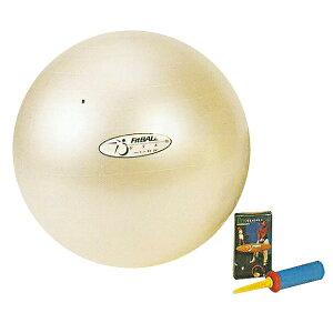 ギムニク バランスボール パワーゴルフセット75cm (GYpgs75) エクササイズ ヨガ ボール ピラティス 【 送料無料 】