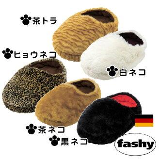 辣妹 ditufathy 制造动物脚暖和 (SSa006) (测井) | 辣妹 | fashy | 升元 | yutanpo