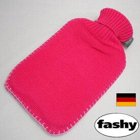 ファシー(FASHY)湯たんぽ ドイツ製 シンプルニット湯たんぽ ピンク 2リットル (SSa042PK) [湯たんぽ fashy ゆたんぽ かわいい 可愛い おしゃれ キッズ 子供 こども 停電 省エネ 健康 安眠 グッズ] 【 送料無料 】