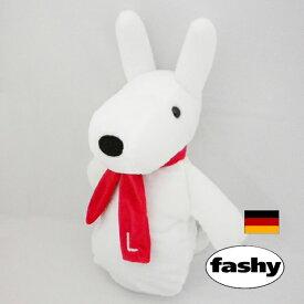 ファシー(FASHY)湯たんぽ ドイツ製 キャラクター湯たんぽ リサとガスパール  リサ 0.8リットル (SSa062) [湯たんぽ fashy ゆたんぽ かわいい 可愛い おしゃれ キッズ 子供 こども 停電 省エネ 健康 安眠 グッズ]