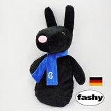 湯たんぽ[ドイツfashy製]キャラクター湯たんぽリサとガスパールガスパール0.8リットル(SSa063)