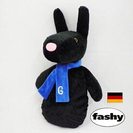 ファシー(FASHY)湯たんぽ ドイツ製 キャラクター湯たんぽ リサとガスパール  ガスパール 0.8リットル (SSa063) [湯たんぽ fashy ゆたんぽ かわいい 可愛い おしゃれ キッズ 子供 こども 停電 省エネ 健康 安眠 グッズ]