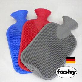 ファシー(FASHY)湯たんぽ ドイツ製 NEWハイブリッドボトル 湯たんぽ 2リットル (SSa070) [湯たんぽ fashy ゆたんぽ かわいい 可愛い おしゃれ キッズ 子供 こども 停電 省エネ 健康 安眠 グッズ]