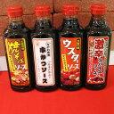【ポイントアップ中&割引クーポン配布中】大阪の味 大黒ソース (ngm-087) 【関西限定品】