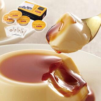 """Kobe pudding """"Kobe pudding of adult"""" (ngm-350)"""