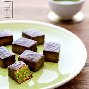 京都のお菓子 抹茶 チョコレー トパイ エスプレッ茶 (ngm-353) 【関西限定品】
