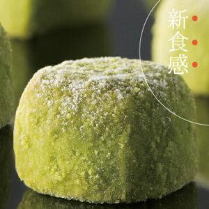 京都のお菓子 宇治 抹茶 関西土産 和 お土産 ギフト スイーツ 「和三盆のポルボローネ」  (2袋) 【関西限定品】