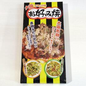 大阪限定 下町のお好み焼き 中 (ngm-152) 【関西限定品】