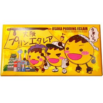 关西有限的大阪小蛋糕布丁 (ngm-255)