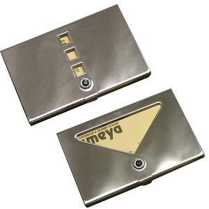 名刺入れ カードケース XM087-XM088 (KCXM087-XM088)