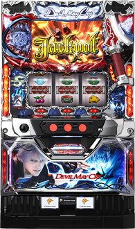 Enterrise Devil May Cry 4 set bronze coin-free machine, [slot machine / slot machine] [with coin-free machine bronze (kinleith only) / household power / volume adjustment / doors / set key / instructions] [used]