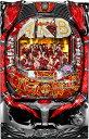 【高品質のA-SLOT製】京楽 ぱちんこAKB48 バラの儀式『バリューセット1』[パチンコ実機][オートコントローラータイプ1…