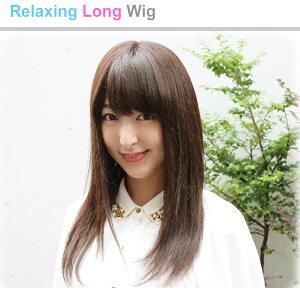 リラクシングロングウィッグ【人毛通気性医療用ウィッグ・かつら】