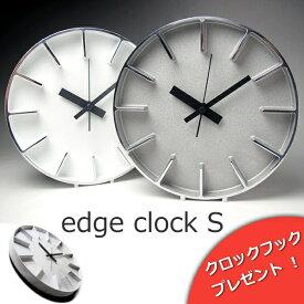 掛け時計 edge clock Sサイズ Lemnos タカタレムノス【1510】【LCA3】着後レビュー記入応募ご連絡で500円クーポンプレゼント