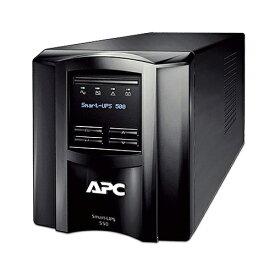 APC Smart-UPS 500 LCD 100V [無停電電源装置 500VA Smart-UPS] 【同梱配送不可】【代引き・後払い決済不可】【沖縄・離島配送不可】