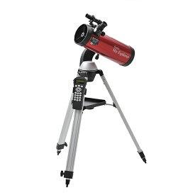天体望遠鏡 ケンコー SE-GT100N スカイエクスプローラー [ニュートン反射式望遠鏡] 火星 惑星 土星 理科 子供 小学生 研究