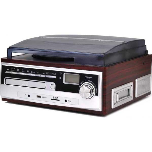 【送料無料】ベルソス(VERSOS) VS-M001 ブラウンウッド マルチレコードプレーヤー オーディオ 音楽 ミュージック レコード CD 視聴 SDカード 録音 マルチプレーヤー MP3 AM/FMラジオ カセットテープ 木目 EP/LP盤再生対応シングル盤用アダプタ付属
