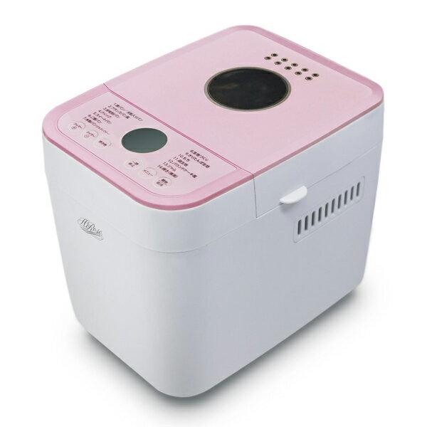 【送料無料】ホームベーカリー 1斤 廣瀬無線電機 HR-B120P ピンク Hi-Rose もちコース 調理家電