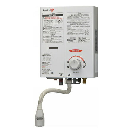 【送料無料】Rinnai RUS-V561WH-13A [ガス湯沸かし器 ホワイト 都市ガス用] RUSV561WH13A