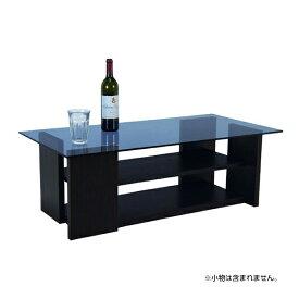 ガラステーブル おしゃれ ローテーブル センターテーブル 幅100 ブラウン 東谷 SO-100BR