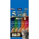 日清ペットフード キャラット5つの味 海の幸 1.2Kg [猫用フード]