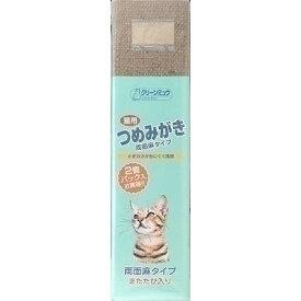 シーズイシハラ 麻のつめみがき 2P [猫用ケア用品]