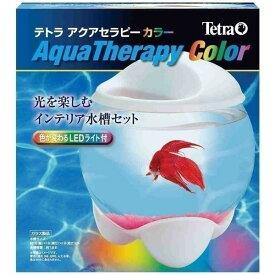 テトラ テトラ アクアセラピー カラー [観賞魚用品]