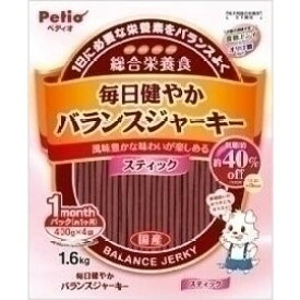 ヤマヒサ 毎日健やかバランスJスティック 1.6kg [犬用スナック]