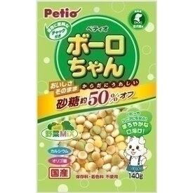 ヤマヒサ P体にうれしいボーロちゃん野菜Mix140g [犬用スナック]