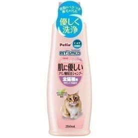 ヤマヒサ PS肌に優しいシャンプー 全猫種用350ml [猫用品]