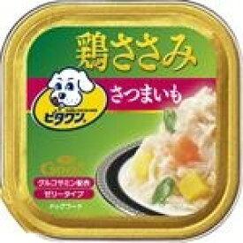 日本ペットフード ビタワングー鶏ささみ野菜さつまいも 100g [犬用フード]