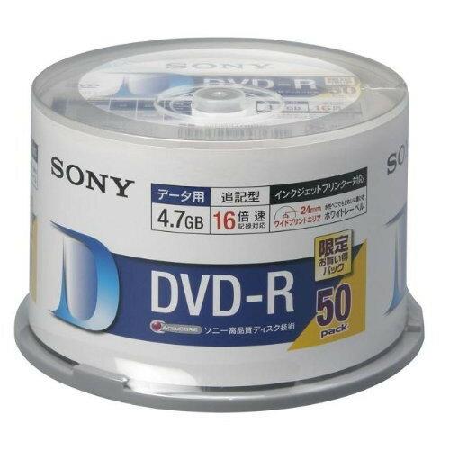 SONY 50DMR47HPHG [データ用DVD-R (4.7GB 16倍速 インクジェットプリンター対応 ワイドプリントエリア仕様 50枚)] 【同梱配送不可】【代引き・後払い決済不可】【沖縄・離島配送不可】
