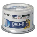 SONY 50DMR47HPHG [データ用DVD-R (4.7GB 16倍速 インクジェットプリンター対応 ワイドプリントエリア仕様 50枚)] 【…