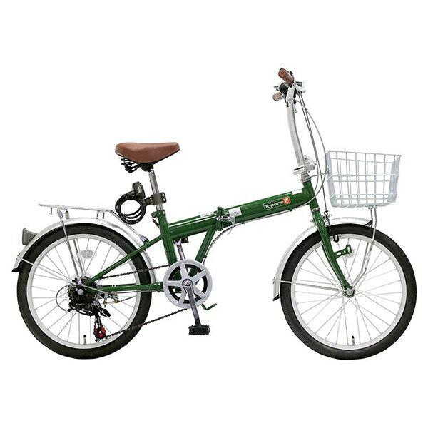 【送料無料】TOP ONE KGK206-09-MG モスグリーン [折りたたみ自転車(20インチ) 6段変速]【同梱配送不可】【代引き不可】【沖縄・北海道・離島配送不可】