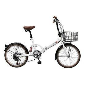 【送料無料】TOP ONE FS206LL-37-PW パールホワイト [折りたたみ自転車(20インチ・6段変速)] 【同梱配送不可】【代引き・後払い決済不可】【沖縄・北海道・離島配送不可】