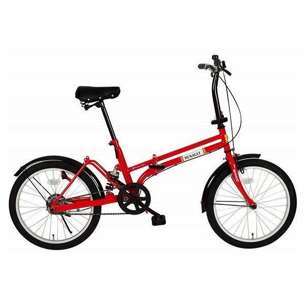 【送料無料】ルノー MG-RN20R レッド [折りたたみ自転車(20インチ)]【同梱配送不可】【代引き不可】【沖縄・北海道・離島配送不可】