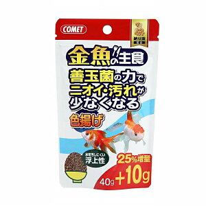 イトスイ イトスイ 金魚の主食納豆菌 色揚げ 40g [観賞魚用フード]