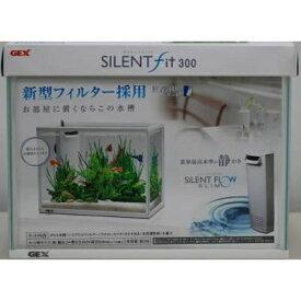 ジェックス サイレントフィット ホワイト300 [観賞魚用品]
