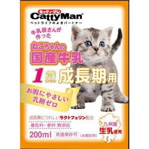 ドギーマン ねこちゃんの国産牛乳 成長期用 200ml [猫フード]