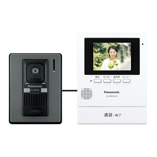【送料無料】PANASONIC VL-SV26XL-W ホワイト [テレビドアホン] パナソニック 3.5型 録画機能 モニター