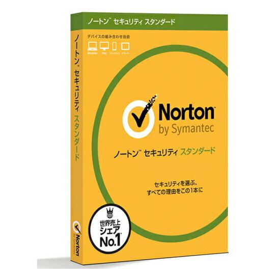 symantec ノートンセキュリティ スタンダード同時購入1年版 セットモデル [セキュリティソフト(Win/Mac/Android/iOS)]
