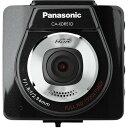 【送料無料】PANASONIC CA-XDR51D [Full HD ドライブレコーダー]