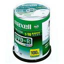 maxell DR47WPD.100SP A [データ用DVD-R(100枚組・16倍速) プリンタ対応]【同梱配送不可】【代引き不可】【沖縄・離島配送不可】
