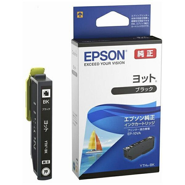 EPSON YTH-BK ブラック [インクカートリッジ]【同梱配送不可】【代引き不可】【沖縄・離島配送不可】